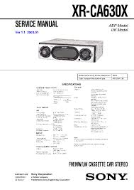 sony model cdx m610 wiring diagram wiring diagram and schematic sony cdx gt530ui gt610ui ca580x wire harness wiring
