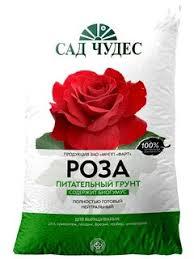 """«<b>Грунт питательный</b> Роза """"Сад чудес"""" 2,5 л» — Результаты ..."""