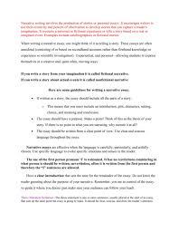 narrative essay story example lucy calkins split nuvolexa english 9a narrative essay 007152421 1 e854e829cbd9c04a90018f74fa4 narrative essay define essay medium