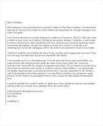 Formal Email Application Letter Application Email Template
