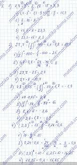 Номер алгебра класс алимов контрольные работы алгебра 7 класс алимов контрольные работы Номер 5 Номер 5