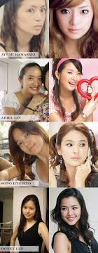 por asian celebrities without makeup