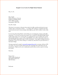 Sample Scholarship Request Letters High School Scholarship Letter Examples Application Cover Samples