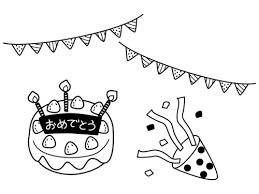 誕生日パーティーの白黒イラスト かわいい無料の白黒イラスト モノぽっと
