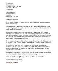 Sample Cover Letter With A Salary Requirement How To Write
