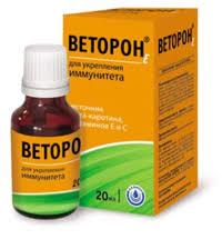 <b>Веторон</b>-<b>Е раствор 2</b>% 20мл для укрепления иммунитета БАД