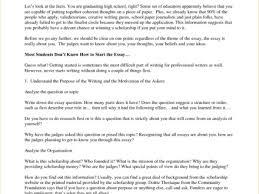example of essay sample narrative essay org online writing lab scholarship essay goals