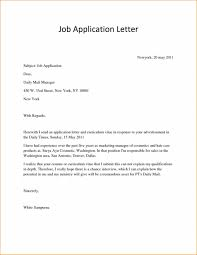 018 Basicg Letter Example Simple Application Cover Job With Resume