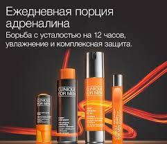 Коллекция для мужчин Super Energizer | <b>Clinique</b> в России ...
