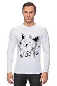 <b>футбольный мяч</b>