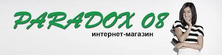 Парадокс 08 | ВКонтакте