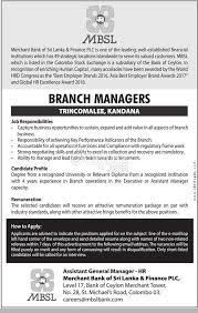 Bank Manager Job Description Branch Manager Vacancy At Merchant Bank Of Sri Lanka