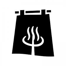 温泉マークの暖簾のれんのシルエット02 無料のaipng白黒