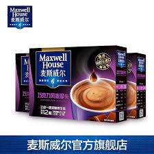 With the kenco in cup solution, consumers have a broad range of branded coffee drinks to suit their needs. Buy Korean Coffee Maxwell House Coffee Triple Article 100 Bags Of Imported Food Flavor Instant Coffee Powder In Cheap Price On M Alibaba Com