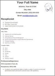 resume for receptionist skills how do i make a resume