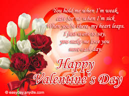 happy valentines day messages wishes