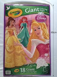 Bemagical Rakuten Store Disney Disney Usa Products Princess
