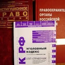 ДИПЛОМНЫЕ И КУРСОВЫЕ РАБОТЫ В ОМСКЕ ru ДИПЛОМНЫЕ И КУРСОВЫЕ РАБОТЫ В ОМСКЕ