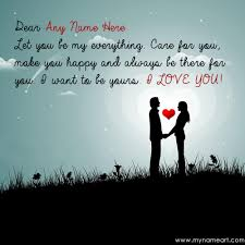 Write Myyour Name On Couple Greeting Cards Best Lovely Couples Images With Quotes