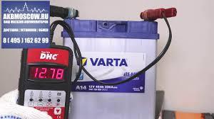 Обзор аккумулятор автомобильный <b>Varta Blue Dynamic</b> A14 ...