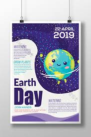 Cartoon Style Purple Background Earth Day 2019 Flyer