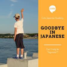 Saying Goodbye In Japanese Can It Only Be さよなら Sayonara