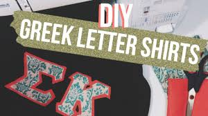 Sorority Letter Designs Diy Greek Letter Shirts Dana Jean