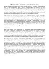Example Of A Literature Essay Example Literary Analysis Essay