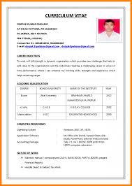 Resume Sample Pdf File Stunning Sample Resume Format Pdf File For Your Sample Resume For A 17