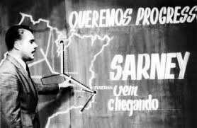 Resultado de imagem para SARNEY INAUGURA O PORTO DO ITAQUI