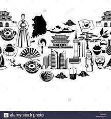 Traditional Symbols Korea Seamless Pattern Korean Traditional Symbols And Objects Stock