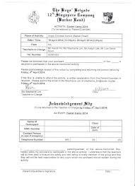 Camp Consent Form Template #5A94097B0C50 - Englishinb
