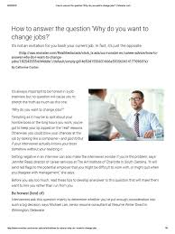 How To Answer The Question Why Do You Want To Change Jobs