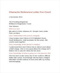 12 Sample Character Reference Letter Templates Pdf Doc
