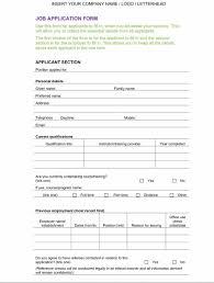 Free Downloadable Employment Application Forms Employment Application Form Template Tax Refunds Australia