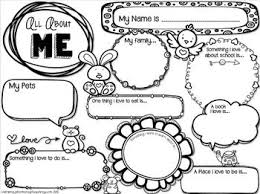 6aab4b279a2ca9f4a8b1b35ecbf049b2 59 best images about student of the week on pinterest getting to on free printable all about me book