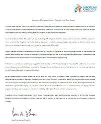 sample cover letter for restaurant management position essaywhy i teamwork essay slideshare