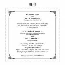 100 [ wedding cards invitation matter ] wording for wedding Wedding Cards Invitation Wordings In Hindi wedding cards invitation matter indian hindu marriage invitation wordings hindu marriage indian wedding card invitation wordings in hindi