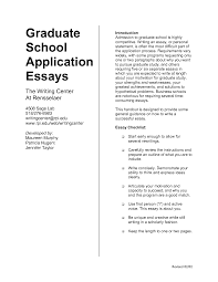 writing an admission essay business school graduate school essay format