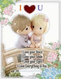My Cute Love Ecard Free New Love ECards Greeting Cards 40 Greetings Gorgeous Cute Love Images