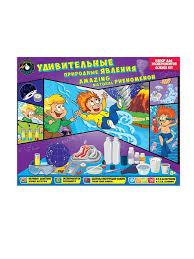 <b>Набор для</b> опытов <b>Toys Lab</b> 7272022 в интернет-магазине ...