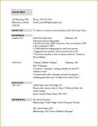 Example Of Resume To Apply Job Musiccityspiritsandcocktail Com