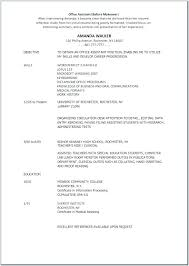 Sample Clerical Assistant Resume Administrative Assistant Sample
