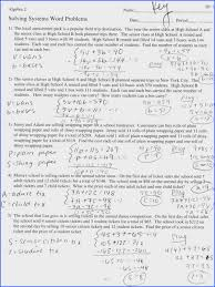 kuta infinite algebra 2 solving quadratic equations by factoring beautiful system equations worksheet with answers