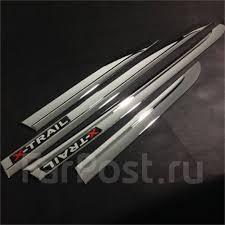 <b>Молдинг боковых дверей</b> Nissan X-Trail T31 (метал) хром - GT и ...