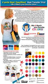 Heat Transfer Designs Gercutter Store 4 Yards Siser Easyweed Heat Transfer Vinyl Mix Match Your Favorite Colors