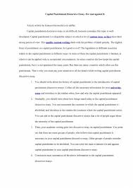 discursive essays examples good argumentative essay sample good  cover letter cover letter template for discursive essay examples sample xdiscursive essay example discursive essays