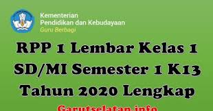 Unduh rpp 1 lembar revisi 2021 2022. Rpp 1 Lembar Kelas 1 Sd Mi Semester 1 K13 Tahun 2020 Lengkap