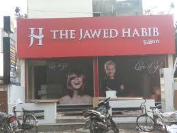 the jawed habib salon savedi the javed habib salon beauty spas in ahmednagar justdial