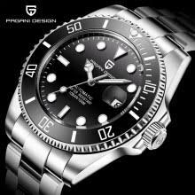 Best value <b>Pagani Design</b> 1639